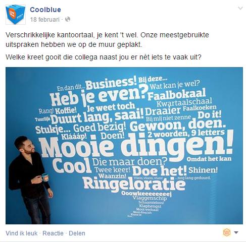 coolblue_eerlijk