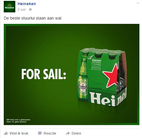 Inhaker_SAIL_heineken